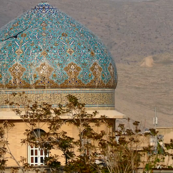 Mosque in Shiraz