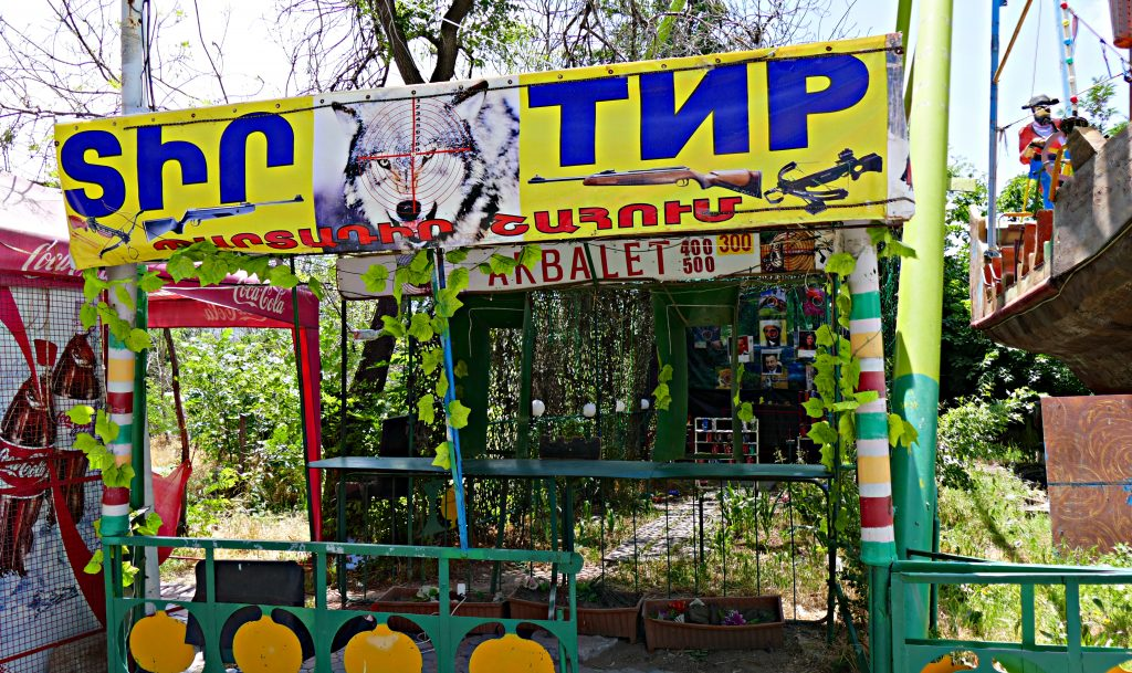 Amusement park in Yerevan