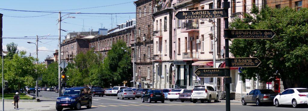 Derniers moments à Erevan avant de sauter dans le MAshrutka pour Tbilissi.