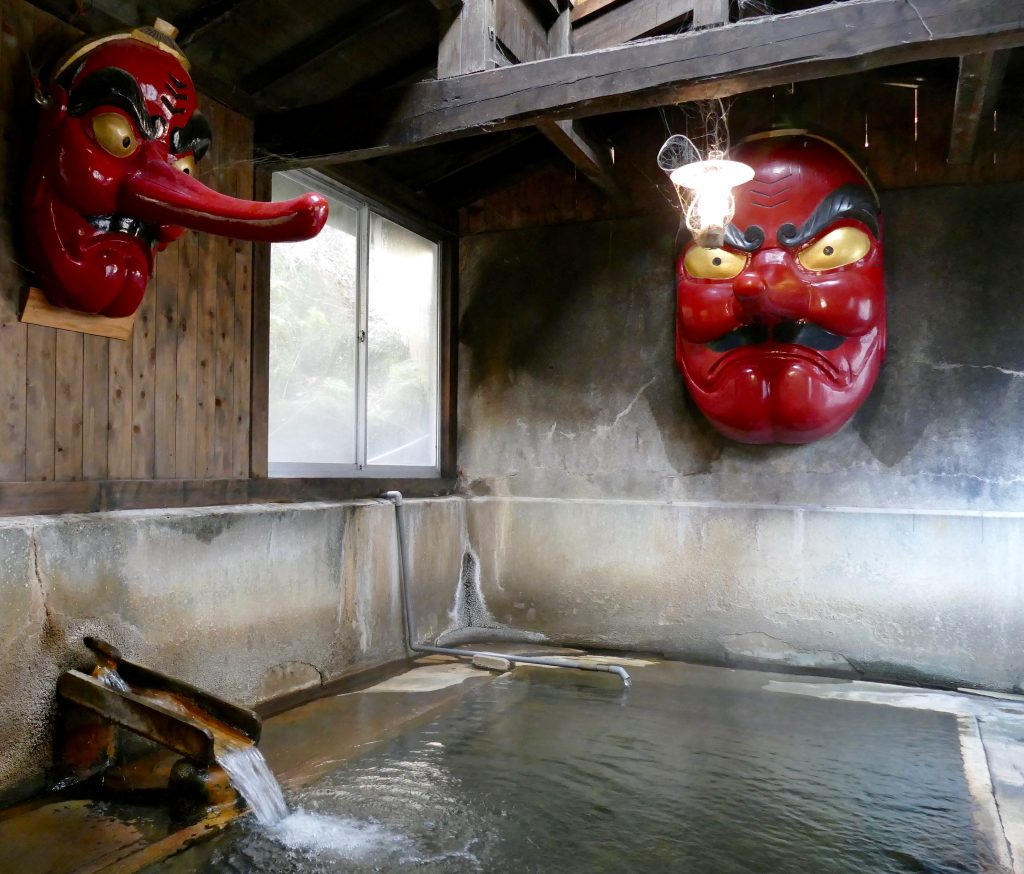 Japon, Kita Onsen les bains traditionnels