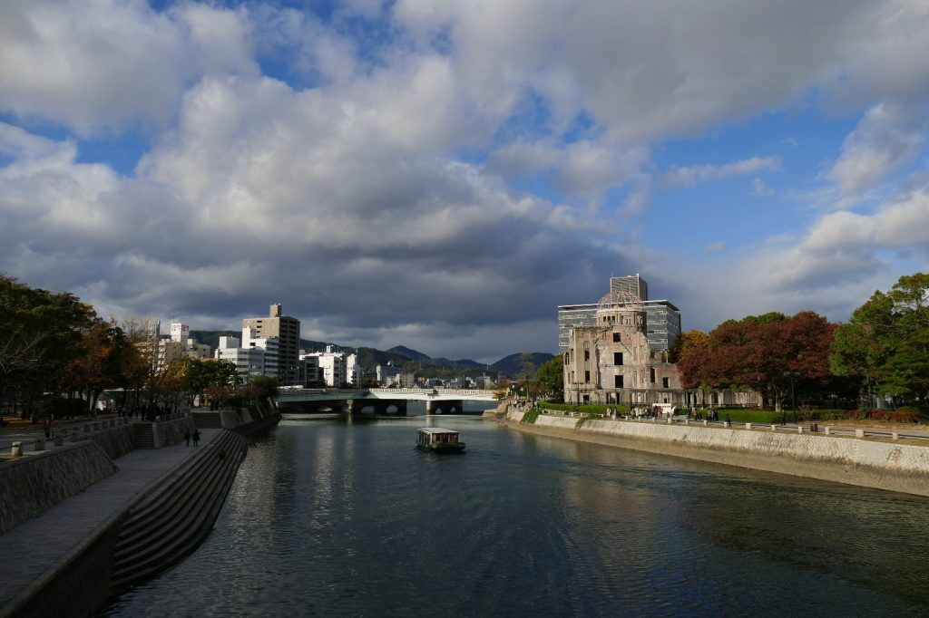 Japan, the Peace Memorial in Hiroshima
